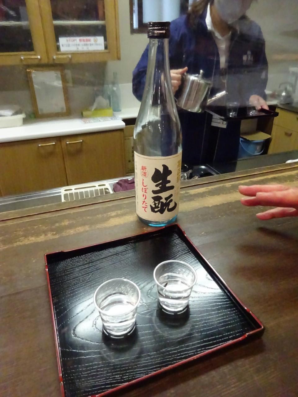 Kiku-Masamune Sake Brewery Museum(sampling corner*taste).jpg