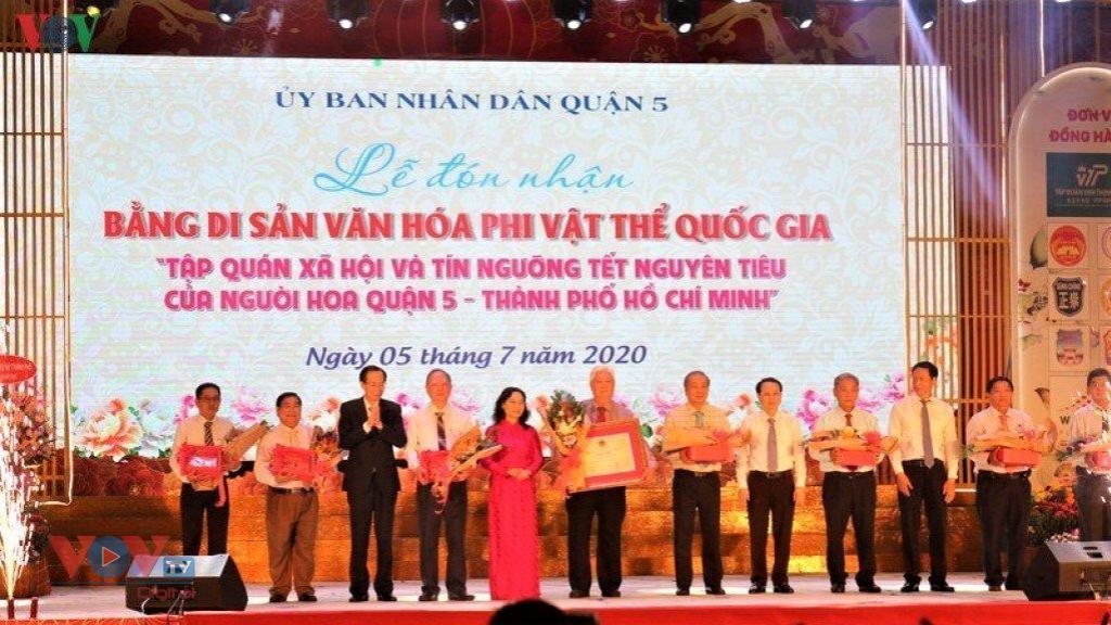 TPHCM không tổ chức Lễ hội Tết Nguyên tiêu năm Tân Sửu 2021 - Ảnh 1.