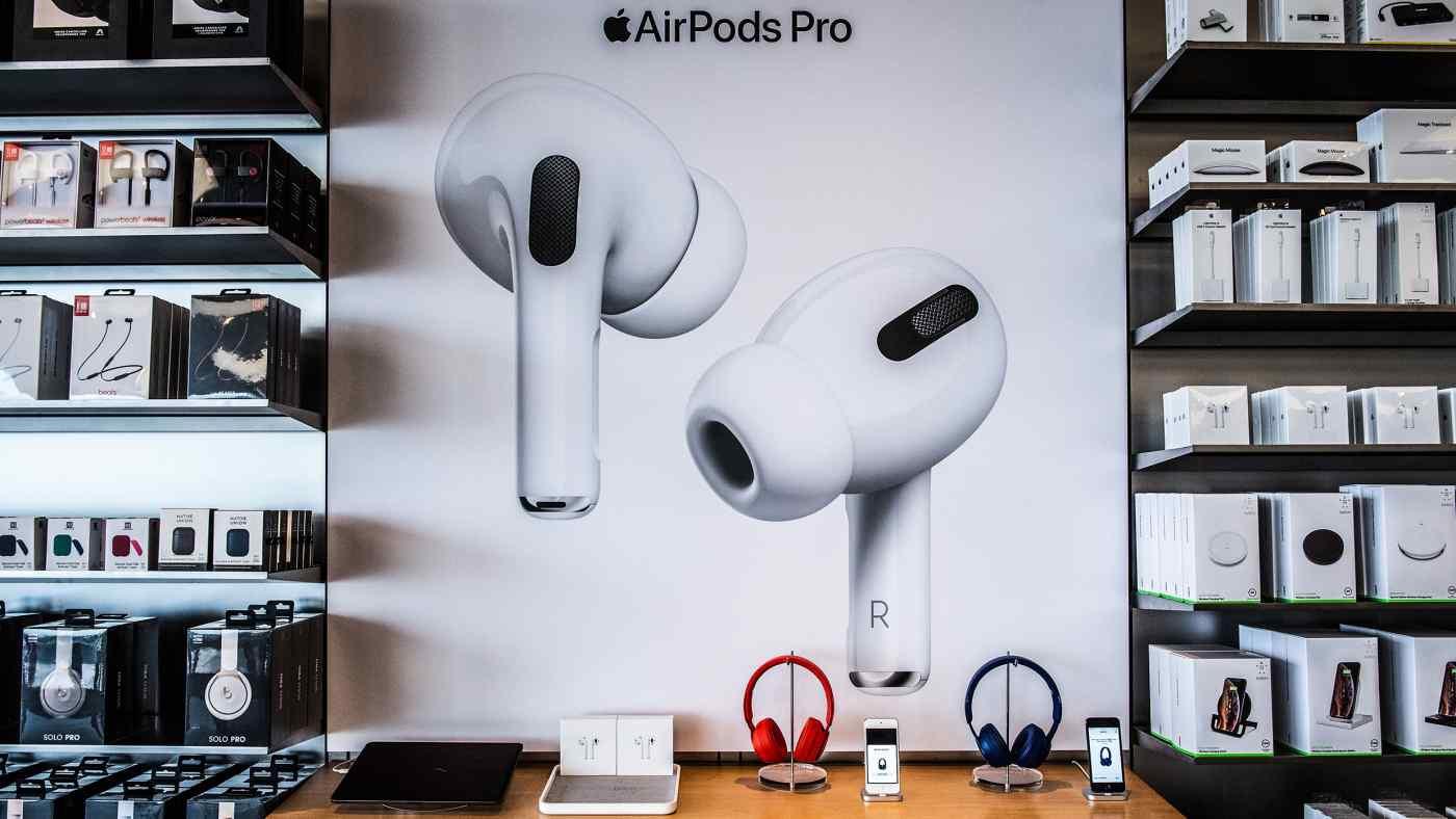 Apple giảm sản lượng mặt hàng được sản xuất hàng loạt ở Việt Nam - Ảnh 1.