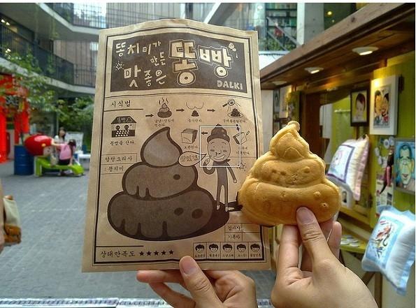6 món ăn kỳ lạ mà ít người dám thử ở Hàn Quốc - Ảnh 5.
