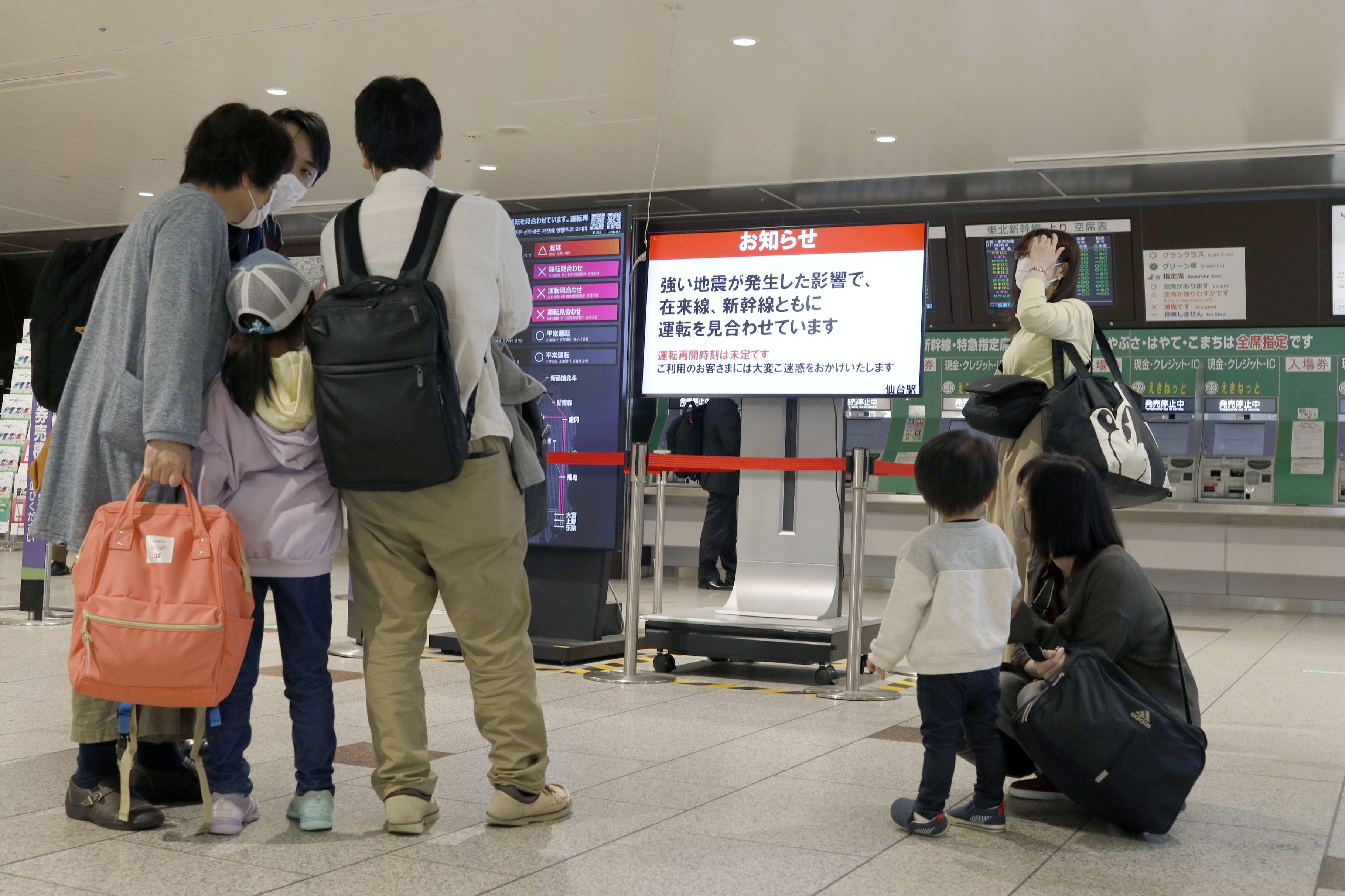 2021-05-01T040351Z_2074561555_RC2S6N9I3C4X_RTRMADP_3_JAPAN-QUAKE.JPG