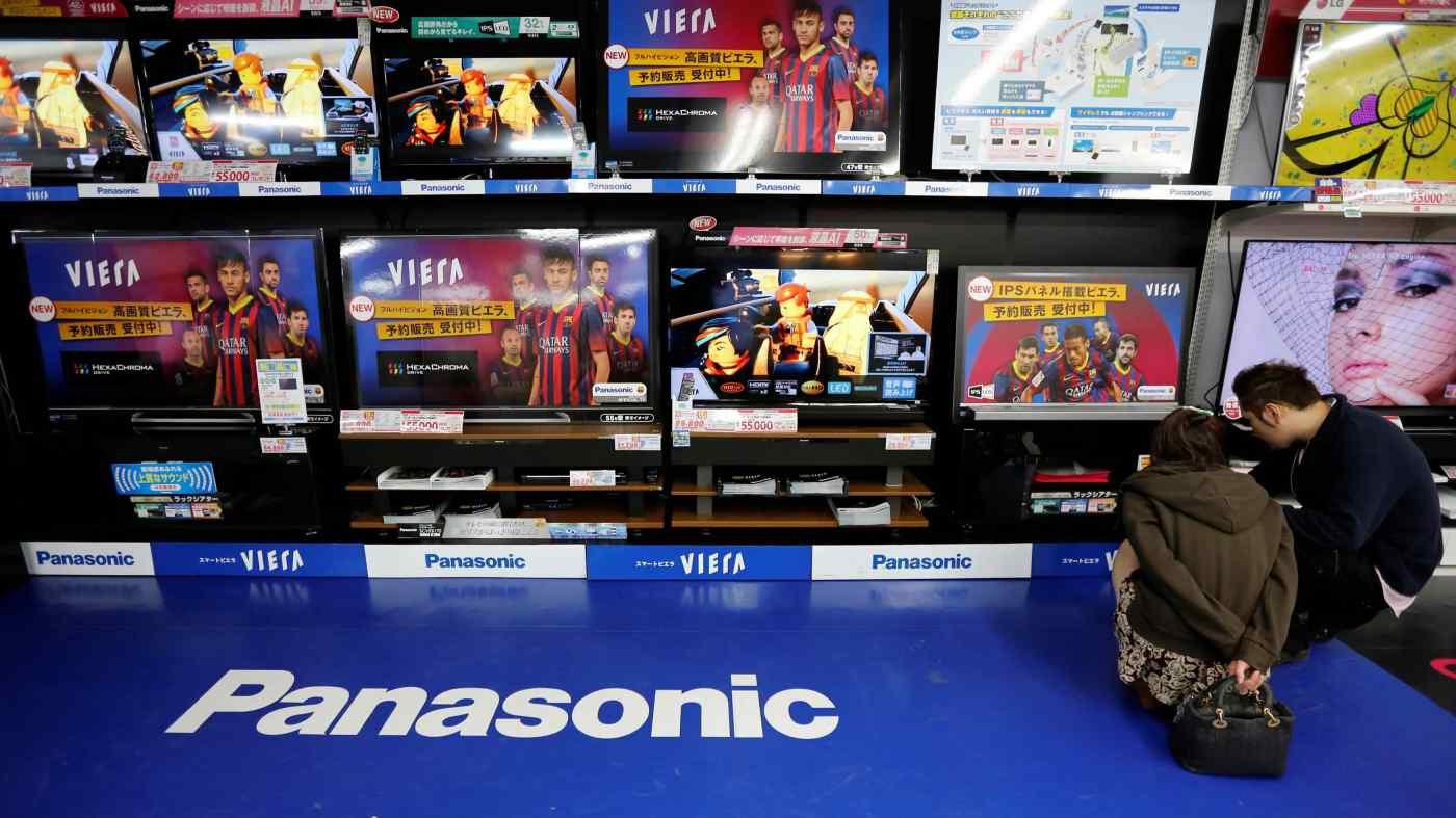 Nikkei: Panasonic sẽ ngừng sản xuất TV tại Việt Nam - Ảnh 1.
