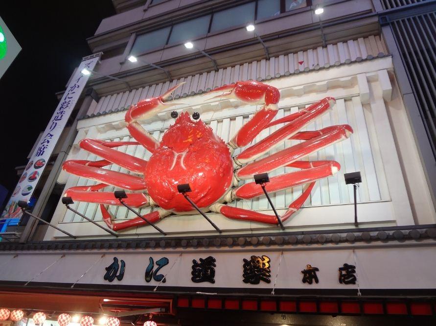 Khám phá ẩm thực vùng Kansai nức tiếng Nhật Bản - Ảnh 9.