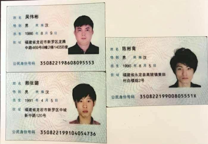 3 đối tượng người Trung Quốc bỏ trốn và bị lực lượng chức năng bắt ngay sau đó.jpg