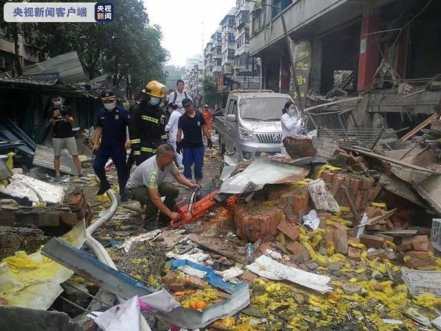 Nổ khí ga tại Hồ Bắc (Trung Quốc): Gần 50 người chết và trọng thương - Ảnh 1.