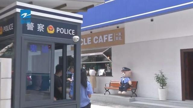 Cà phê đồn công an – Xu hướng mới ở Hàng Châu, Trung Quốc - Ảnh 3.