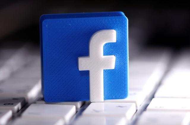 Chấn chỉnh kịp thời các tác động tiêu cực của mạng xã hội - Ảnh 1.