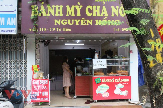 Từ 12h ngày 16/9, cơ sở kinh doanh dịch vụ ăn uống ở Hà Nội được mở cửa trở lại, chỉ bán hàng mang về - Ảnh 2.