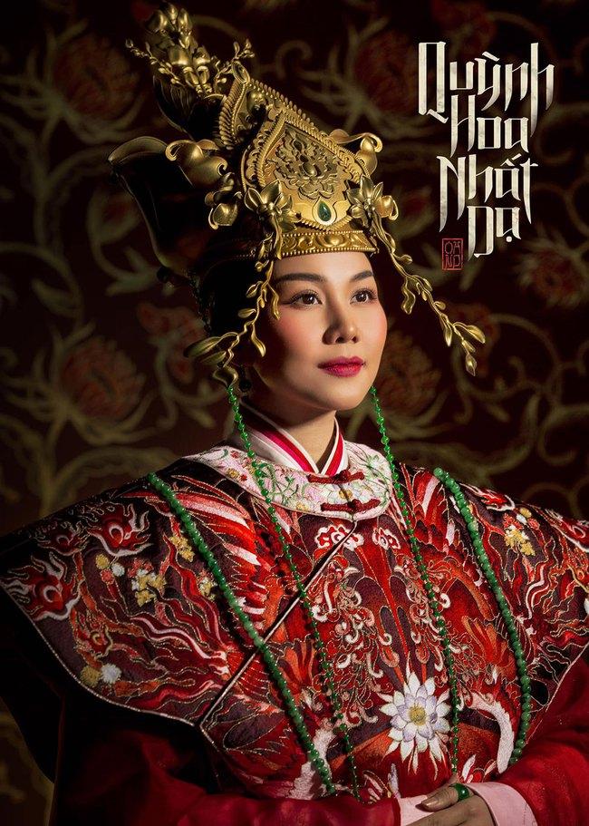 Những người phụ nữ 'có 1 không 2' của lịch sử phong kiến Việt Nam (phần 1) - Ảnh 4.