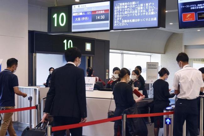 Nhật Bản cấm nhập cảnh toàn diện bao gồm đối tượng thương mại từ Việt Nam - Ảnh 1.