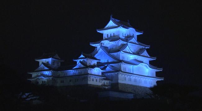 """Những điểm đến tuyệt đẹp trong """"12 Nét Đẹp Vùng Kansai Nhật Bản""""  - Ảnh 5."""