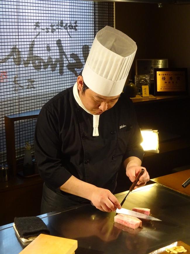"""Những điểm đến tuyệt đẹp trong """"12 Nét Đẹp Vùng Kansai Nhật Bản""""  - Ảnh 36."""