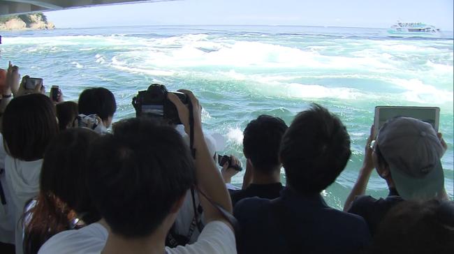 """Những điểm đến tuyệt đẹp trong """"12 Nét Đẹp Vùng Kansai Nhật Bản""""  - Ảnh 48."""