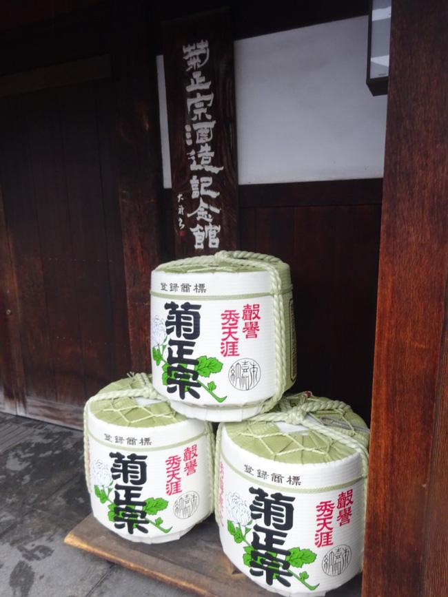 """Những điểm đến tuyệt đẹp trong """"12 Nét Đẹp Vùng Kansai Nhật Bản""""  - Ảnh 13."""