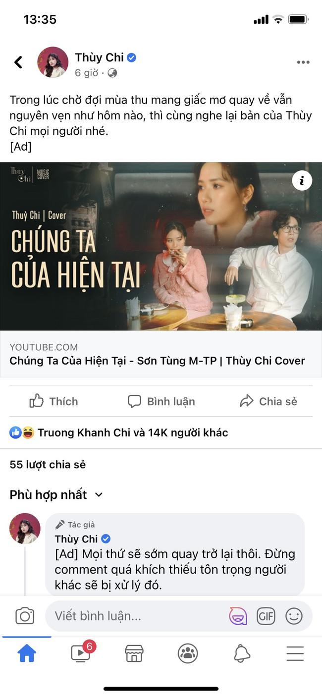 MV Sơn Tùng M-TP 'bốc hơi', Thùy Chi và ViruSs vẫn tranh thủ PR clip cover 'Chúng ta của hiện tại' - Ảnh 2.