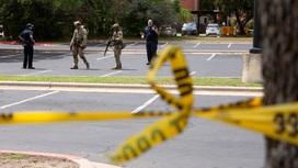 Mỹ: Nổ súng ở chung cư, 3 người thiệt mạng