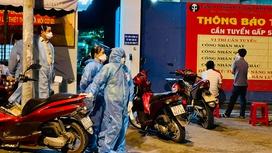 Bình Dương: Nữ công nhân mắc Covid-19 chưa rõ nguồn lây, cả công ty bị phong tỏa