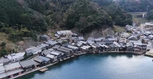 Làng chài Ine no Funaya | 12 Nét Đẹp Vùng Kansai Nhật Bản