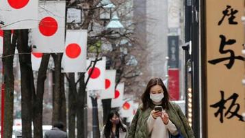 Nhật Bản tái ban bố tình trạng khẩn cấp vì dịch COVID-19