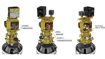 Nhật Bản: Vệ tinh NanoDragon của Việt Nam sẽ được phóng lên vũ trụ vào ngày 7/10