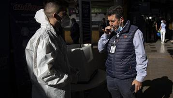 Pháp: Biến thể virus SARS-CoV-2 từ Anh chiếm hơn 1/3 số ca nhiễm