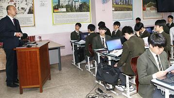 Hàn Quốc sẽ áp dụng hệ thống tín chỉ cho bậc trung học phổ thông