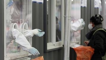 Hàn Quốc chuẩn bị triển khai tiêm chủng vaccine của Pfizer/BioNTech