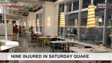 Cập nhật thiệt hại trận động đất tối 20/3 tại Nhật Bản
