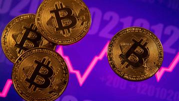 Giá trị đồng Bitcoin lần đầu vượt ngưỡng 62.000 USD