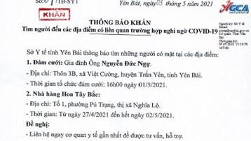 Yên Bái: Thông báo khẩn tìm người đến đám cưới có liên quan đến trường hợp nghi ngờ nhiễm COVID-19