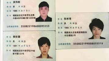 Quảng Ninh: Bắt 4 người Trung Quốc nhập cảnh trái phép