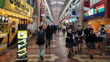 Nhật Bản ban bố tình trạng khẩn cấp lần thứ 4 ở thủ đô Tokyo