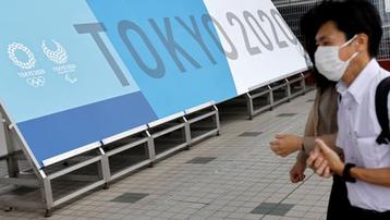 Olympic Tokyo cấm khán giả tại Tokyo và 3 tỉnh lân cận