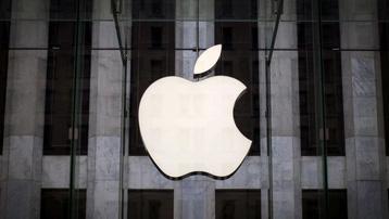 Nhiều tổ chức phản đối Apple bổ sung tính năng mới phát hiện hình ảnh lạm dụng tình dục trẻ em