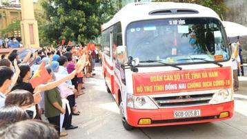 Hà Nam cử thêm 30 cán bộ y, bác sĩ chi viện Đồng Nai chống dịch