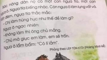Sách Tiếng Việt 1 có vi phạm bản quyền truyện của Lev Tolstoy, La Fontaine?