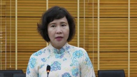 Bộ Công an bác tin cựu Thứ trưởng Hồ Thị Kim Thoa bị bắt