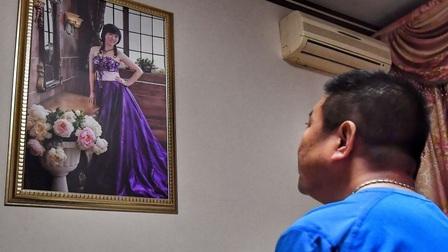 'Tôi chọn ướp đông thi thể vợ, chờ ngày cô ấy hồi sinh'
