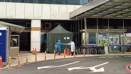 Bùng phát lây nhiễm Covid-19 trong bệnh viện tại Đài Loan