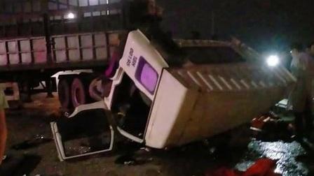 Quảng Ninh: 2 xe ô tô đối đầu, 6 người bị thương
