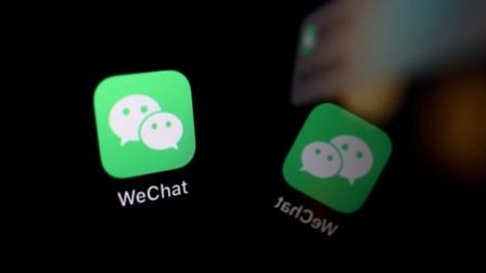 WeChat bị phát hiện 'lén' xem kho ảnh của người dùng