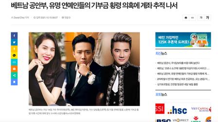 Báo Hàn Quốc đề cập tới 'ồn ào' hoạt động từ thiện của nghệ sĩ Việt