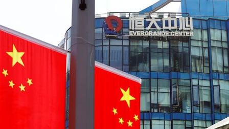 Tập đoàn Evergrande tạm dừng giao dịch cổ phiếu trên sàn chứng khoán Hong Kong