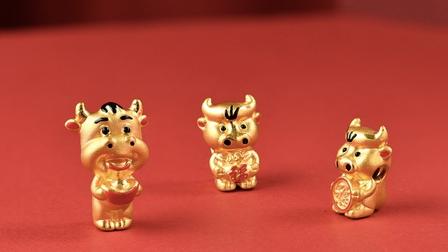 Trâu vàng 9999 tràn ngập thị trường trước ngày vía Thần Tài