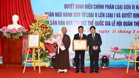 Đà Nẵng: Ngũ Hành Sơn trở thành quận loại 1, Lễ hội Quán Thế Âm là Di sản văn hóa phi vật thể quốc gia