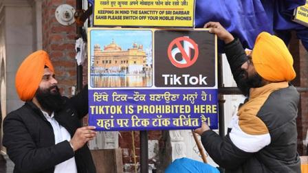 Ấn Độ đóng băng tài khoản công ty mẹ của TikTok vì cáo buộc trốn thuế