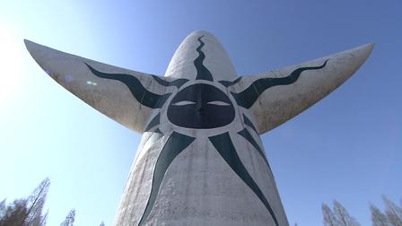 12 Nét Đẹp Vùng Kansai Nhật Bản: Tháp Mặt trời