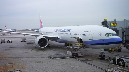 Chim trời làm thủng vỏ cánh 'siêu máy bay' Airbus A350