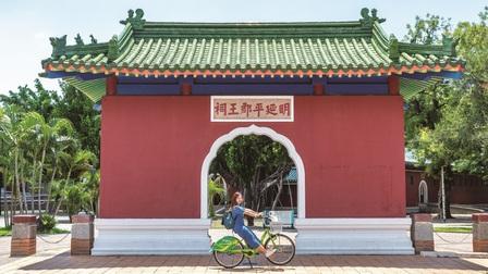 Khám phá Đài Loan trên xe đạp