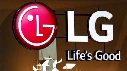 LG rút khỏi thị trường điện thoại di động do thua lỗ